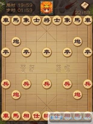 QQ象棋 v1.0