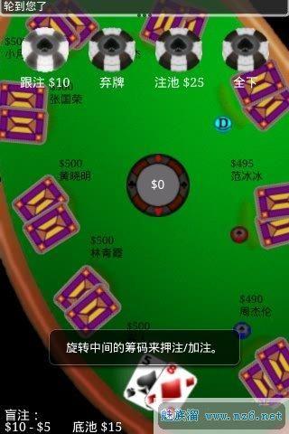 德克萨斯州扑克 THOnline v1.0.29