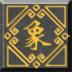 非凡象棋 1.3