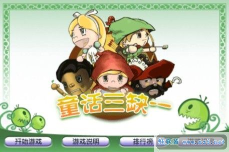麻将三缺一 Mahjong fairyland 1.1.11