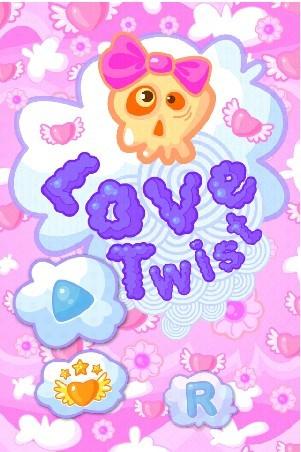 爱的井字棋 LoveTwist 19