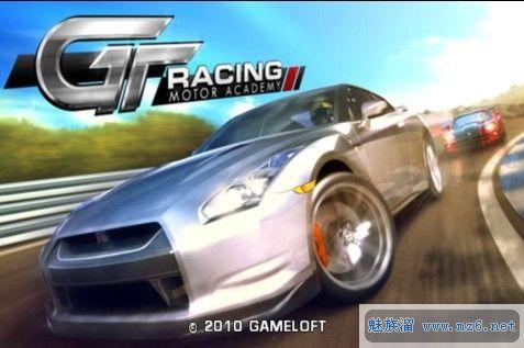 GT赛车GT Racing Motor Academy HD 3.1.8