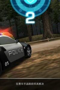 极品飞车14热力追踪 Need for Speed Hot Pursuit 1.0.48