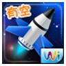 太空生存 v1.0.2