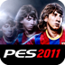 实况足球2011 PES2011 Pro Evolution Soccer v1.0.6下载