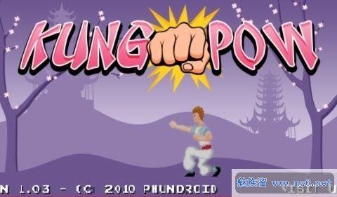 昆宝出拳 Kung Pow v1.03