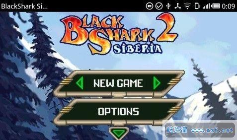 黑鲨直升机2西伯利亚 BlackShark 2 Siberia v1.17.0