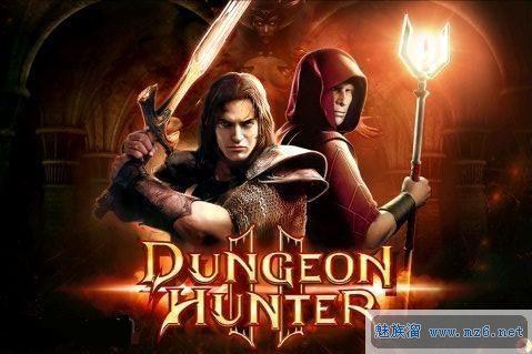 地牢猎手2 Dungeon Hunter 2 HD 1.0.6