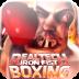 铁拳拳击 Iron Fist Boxing 3.41