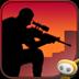职业狙击手 Contract Killer 1.5.1的桌面图标