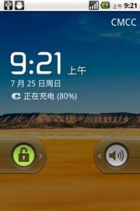 TEAM_LBE_Android_ROM_A10.1