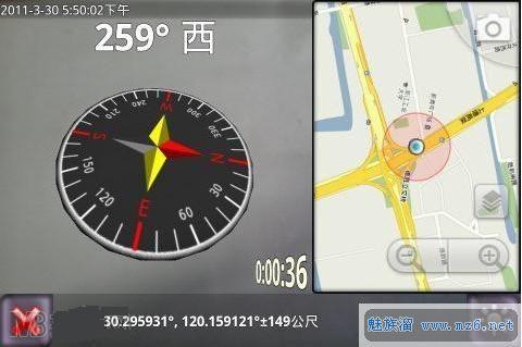 3D指南针 3D Compass Pro 3.52