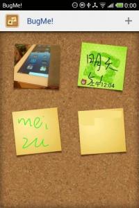 提醒我便利贴:BugMe! Stickies Pro 1.1.0.5