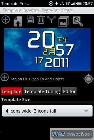 定制时钟日期 Make Your Clock Widget beta9.3