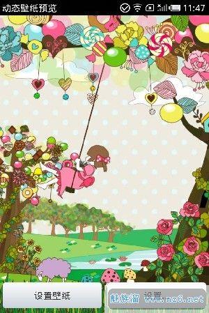 甜蜜树动态壁纸 sweet tree 1.5