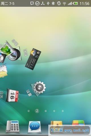 点心桌面 DXHome DXR 2.1.92