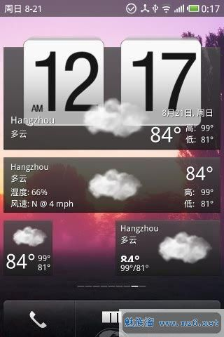 天气时钟插件 Fancy Widgets 3.4.3