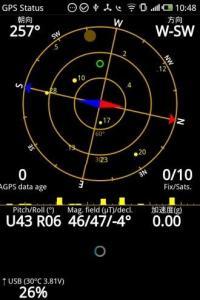 卫星定位 GPS Status v3.6