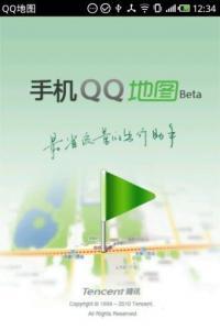 手机QQ地图 v1.0 beta3