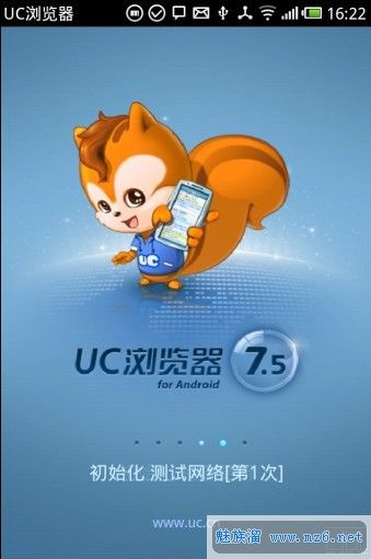 UCweb UCBrowser 7.9.4.145
