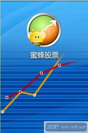 蜜蜂股票 Stock Bee 0.0.57