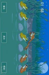 跳青蛙V0.1.0