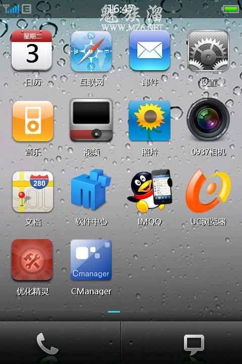 Iphone5主题下载