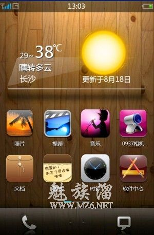 仿iPhone下载