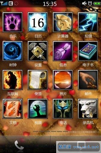 魔兽争霸三之不死M8主题下载