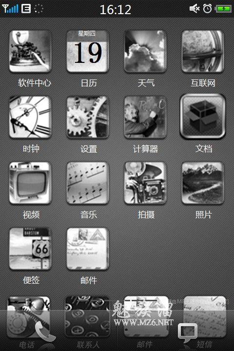 Iphone4_灰色版下载