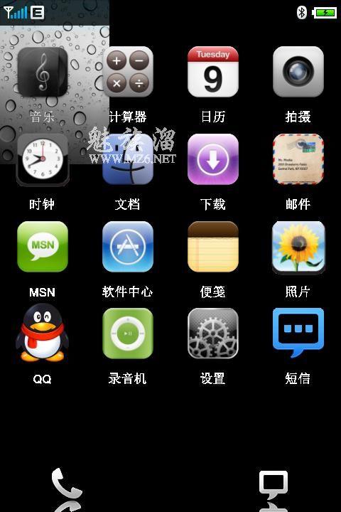 iphone主题下载