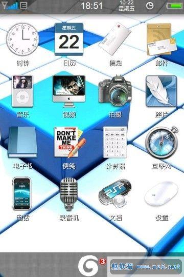 苹果Mac风格主题V3.3下载