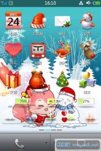 Merry christmas M8圣诞主题下载