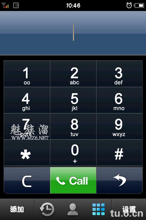 仿IP拨号界面美化下载