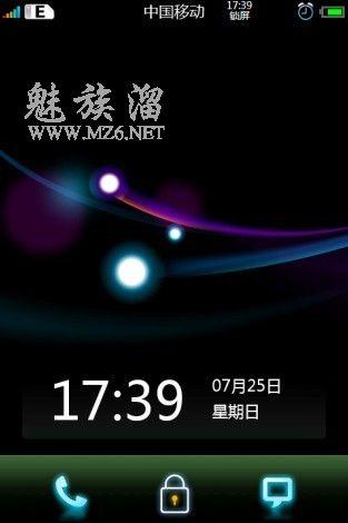 炫彩主题UI下载