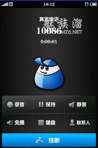 通话美化UI下载