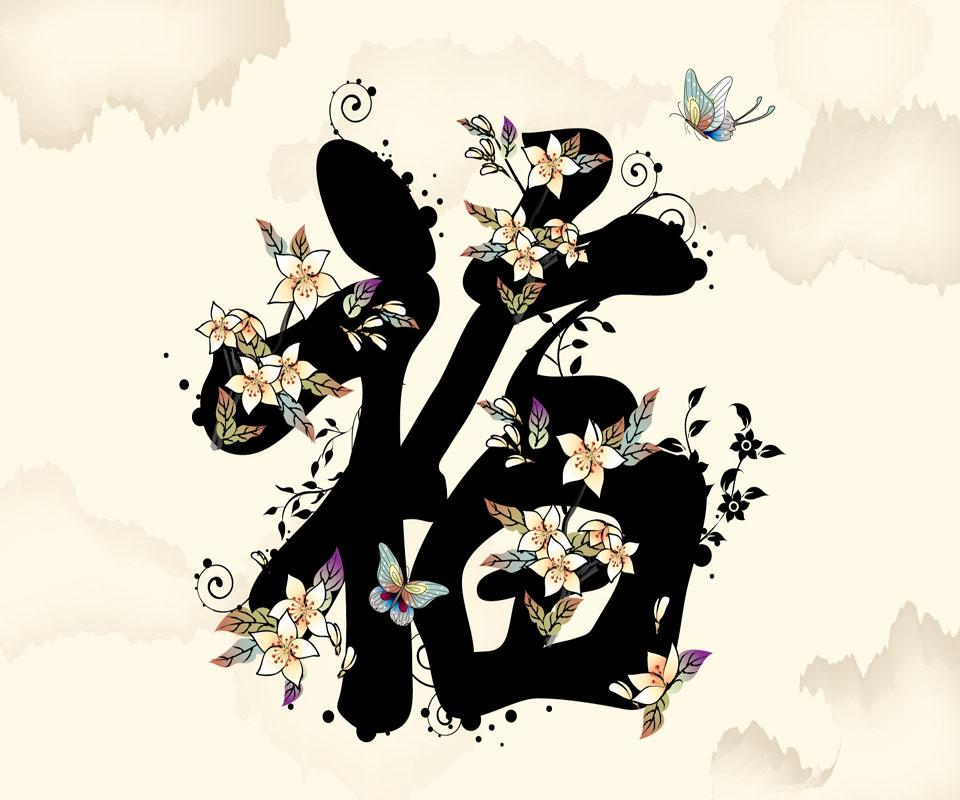 中国风水墨风格手机壁纸大全下载