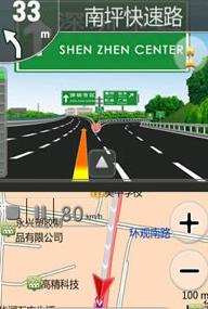 车友导航 V5.8.3.4 最新版