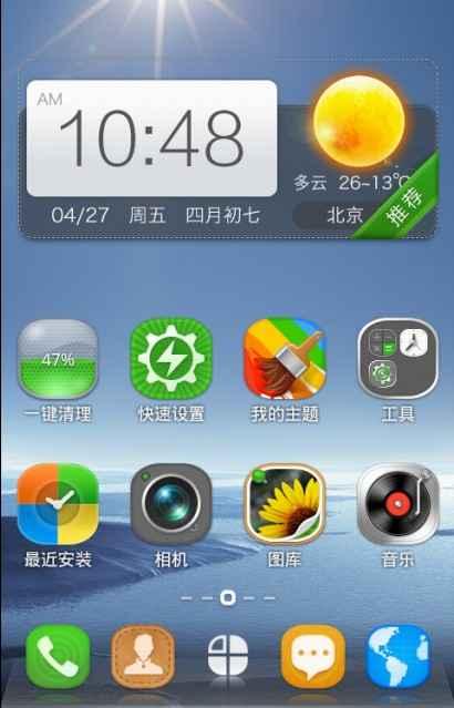 安卓手机主题壁纸_安卓手机桌面图片; 安卓软件 桌面相关; 360安卓手机桌面 v3.