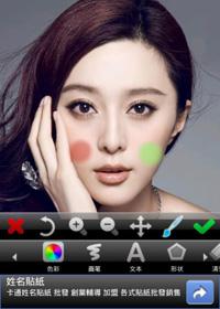 Pics Art v2.9.0