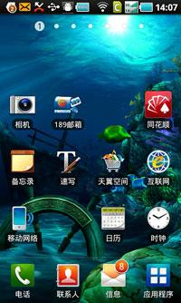 海底世界动态壁纸HD v1.3 for Android下载