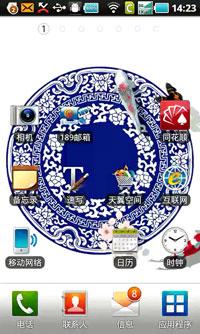 水墨锦锂动态壁纸HD V1.6.4