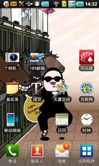 江南style动态壁纸 v1.0 for Android下载