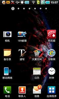 星球动态壁纸 Planets Pack v1.3 for Android下载