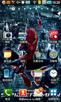 蜘蛛侠动态壁纸 v1.1.3