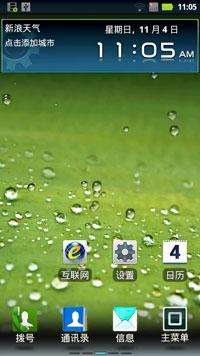 雨滴动态壁纸 V1.0.2 for Android下载