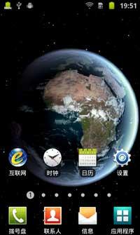 3D地球动态壁纸HD v3.0.4