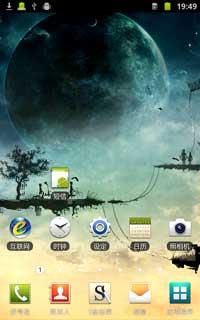 和谐动态壁纸 Harmony v1.04 for Android下载