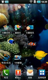 3D深海动态壁纸 v3.0