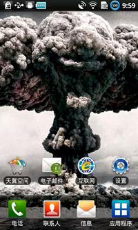 蘑菇云动态壁纸 v1.0下载